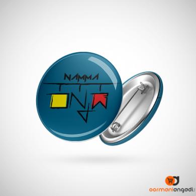 Namma Kannada Button BadgeNamma Kannada Button Badge