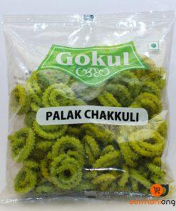Palak Flavoured Baby Chakkuli (Muruku) | Gokul Fruits