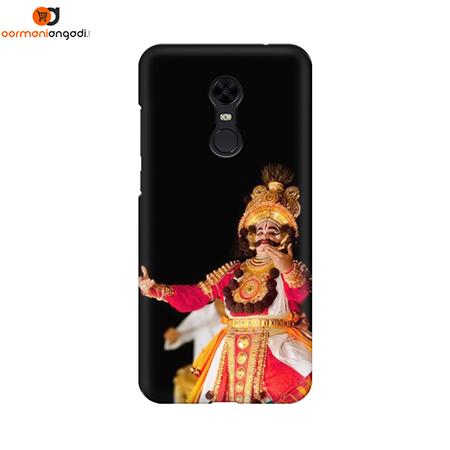 Yakshagana Dance Phone Case