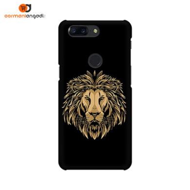 Royalty Lion Phone Case