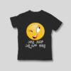 Yella Naav Yensdang Atta Kids T-Shirt