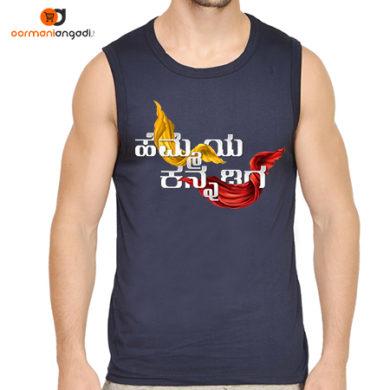 Hemmeya Kannadiga Men's Gym Vest