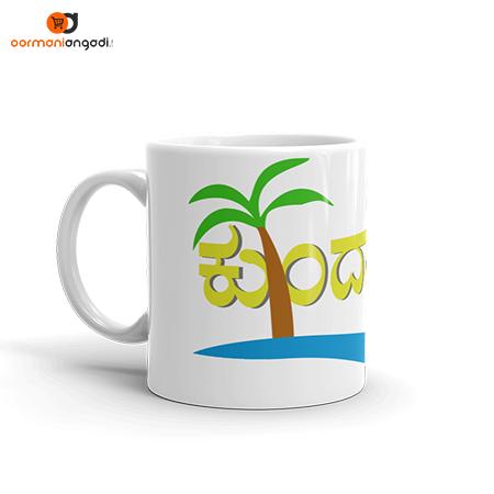 Kundapura Coffee Mug
