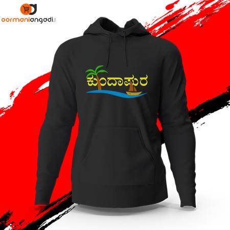 Kundapura Unisex Hoodies