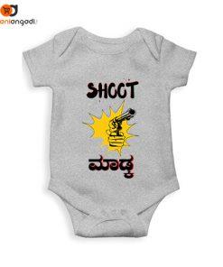 Shoot Madkaa Kids Romper