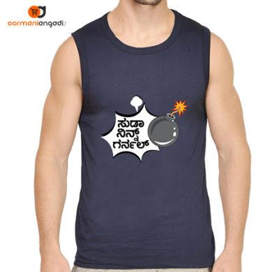 Suda Ninn Garnal Men's Gym Vest