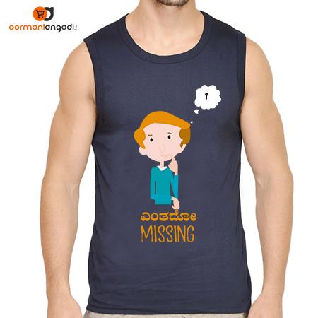 Yentado Missing Men's Gym Vest