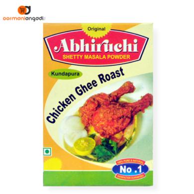 Abhiruchi Chicken Ghee Roast Powder - 400 Grams