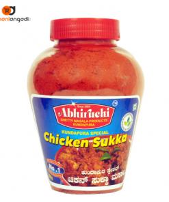Abhiruchi Chicken Sukka Masala - 500 gms