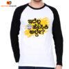 Edella Hesiki Alde Men's Raglan T-Shirt