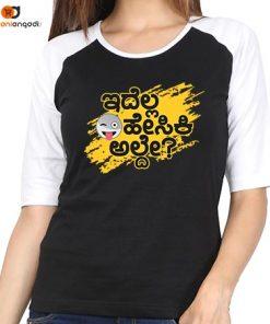 Edella Hesiki Alde Raglan T-Shirt – Women's