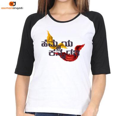 Hemmeya Kannadati Raglan T-Shirt – Women's