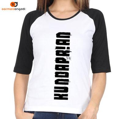 KUNDAPRIAN – Raglan T-Shirt – Women's