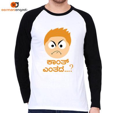 Kaant Yeantada Men's Raglan T-Shirt