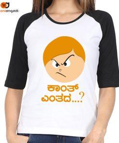Kaant Yeantada Raglan T-Shirt – Women's