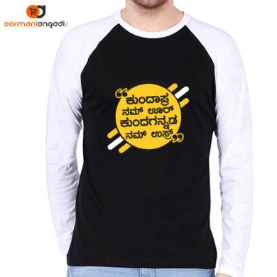 Kundapra Nam Oor Kundagannada Nam Usr Men's Raglan T-Shirt