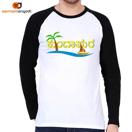 Kundapura Men's Raglan T-Shirt
