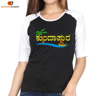 Kundapura Raglan T-Shirt – Women's