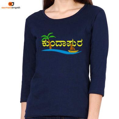 Kundapura Women's Full Sleeve T-Shirt