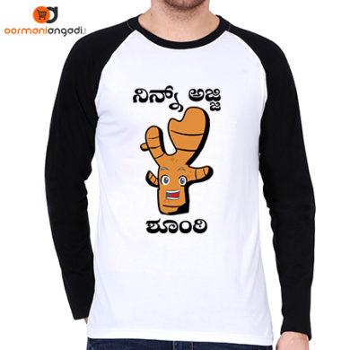 Ninn Ajji Soonti Men's Raglan T-Shirt