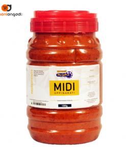 Parijatha Tender Mango Pickles - 1 kg