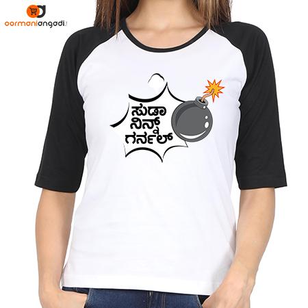 Suda Ninn Garnal Raglan T-Shirt – Women's