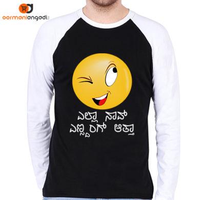 Yella Naav Yensdang Atta Men's Raglan T-Shirt