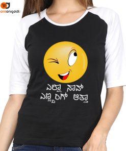 Yella Naav Yensdang Atta? Raglan T-Shirt – Women's