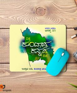 Vishwa Kundapra Kannada Dina Mouse Pad
