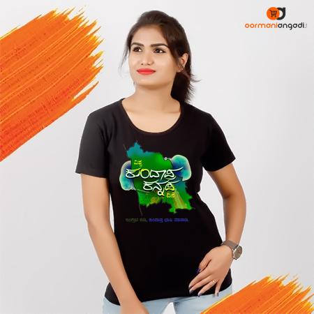 Vishwa Kundapra Kannada Dina Women's T-Shirt
