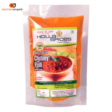 Holla Spices CHUTNEY PUDI 2