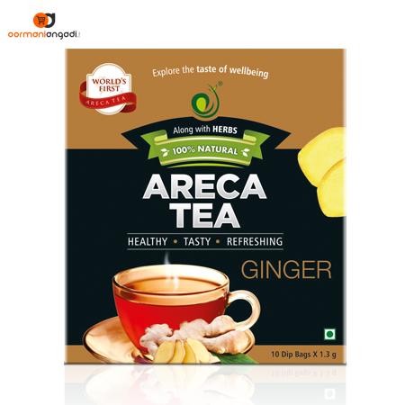 Areca Tea - Ginger