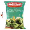 Abhiruchi Hariyali Kebab Masala