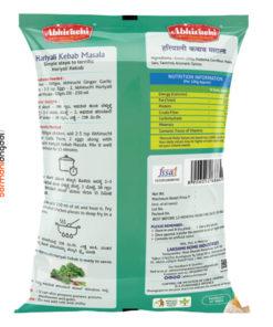 Abhiruchi Hariyali Kebab Masala 2